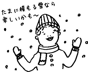 イラスト02