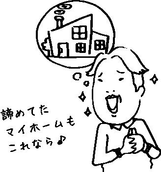 イラスト04